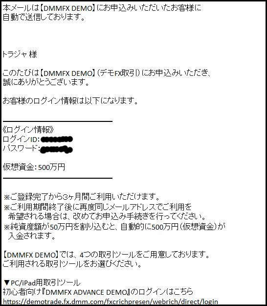 demo5